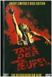 The Evil Dead TUT DVD COVER D 2004 GERMANY
